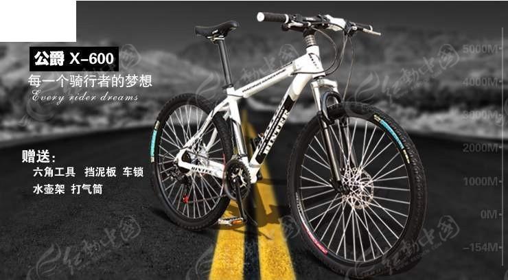 共享单车新一轮激战