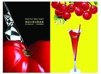 精彩水果主题美食展板背景素材