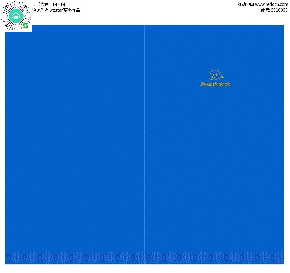 蓝色 纯色 电脑 蓝色 纯色 壁纸 蓝色 纯色 蓝色 纯色