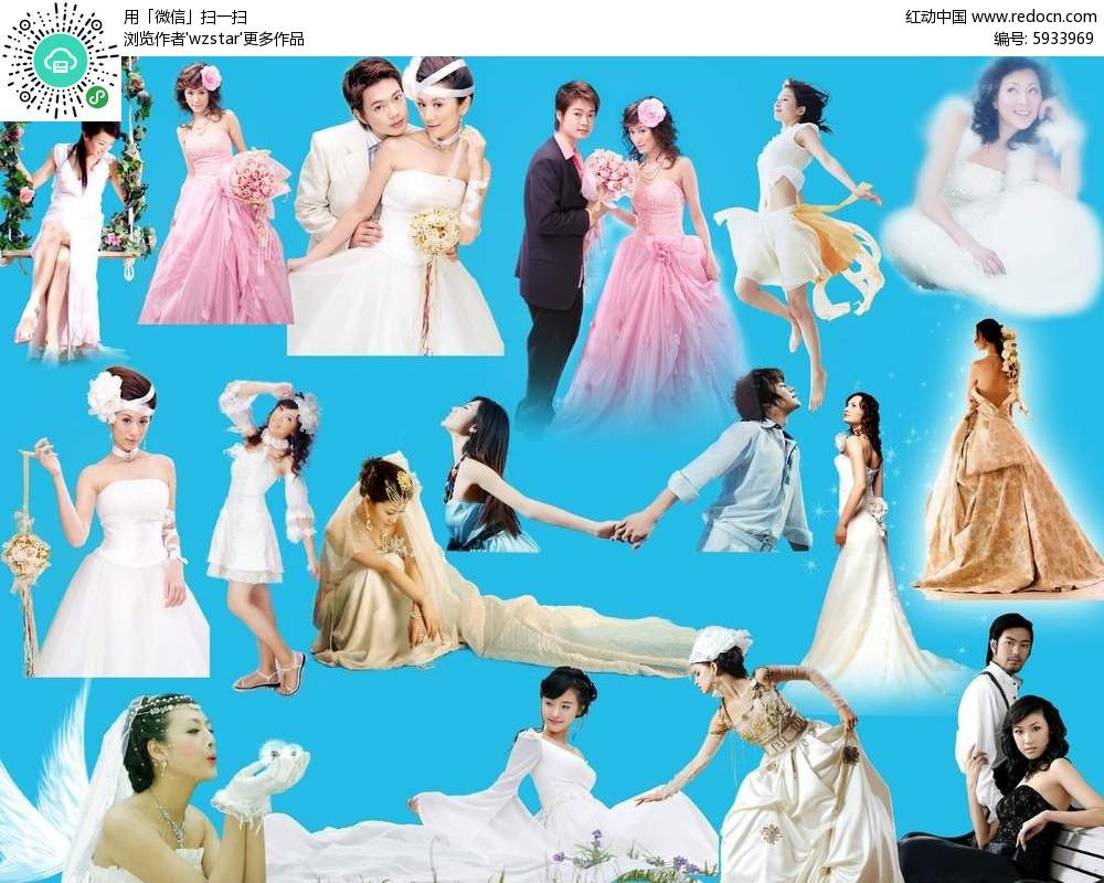 免费素材 psd素材 psd广告设计模板 展板户外 婚纱海报素材  请您分享