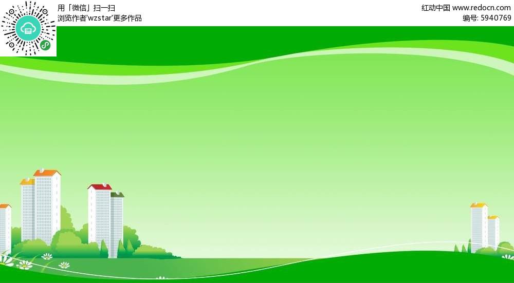 卡通城市展板背景设计PSD免费下载 展板户外素材图片