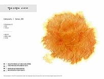 橙色圆形渲染水墨设计psd分层素材
