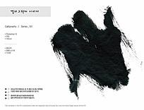 黑色水墨笔刷素材