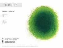 圆形渲染水墨设计psd分层素材
