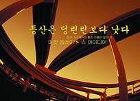韩文海报设计