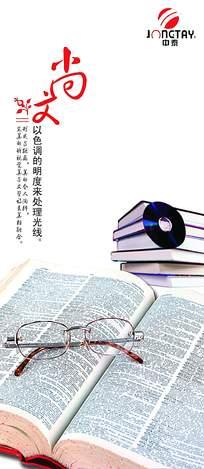 字典封面广告设计