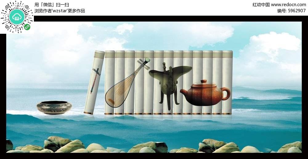 琴棋书画海报设计