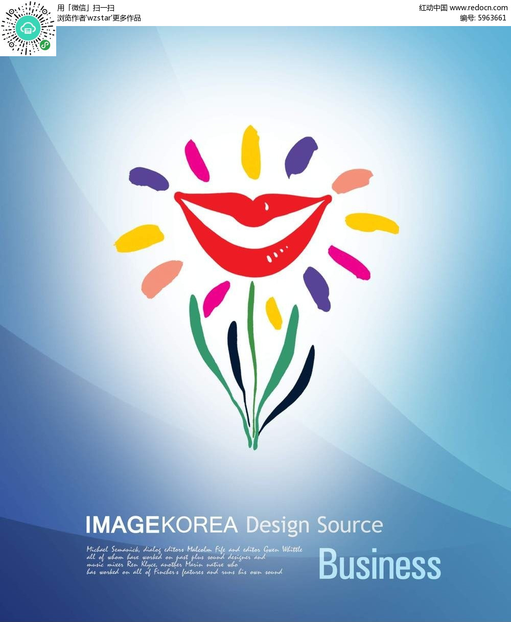 嘴唇创意广告设计图片图片