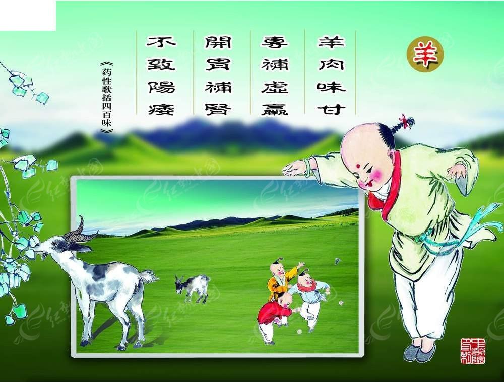 草原手绘广告设计