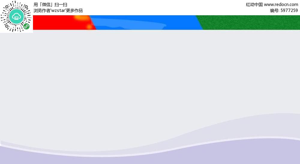 三色边框展板设计图片