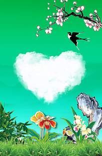 爱心云朵清新背景