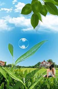 气泡清新背景