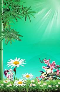 竹子花边清新背景