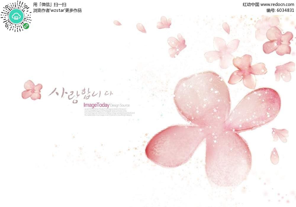 粉色花朵唯美背景素材