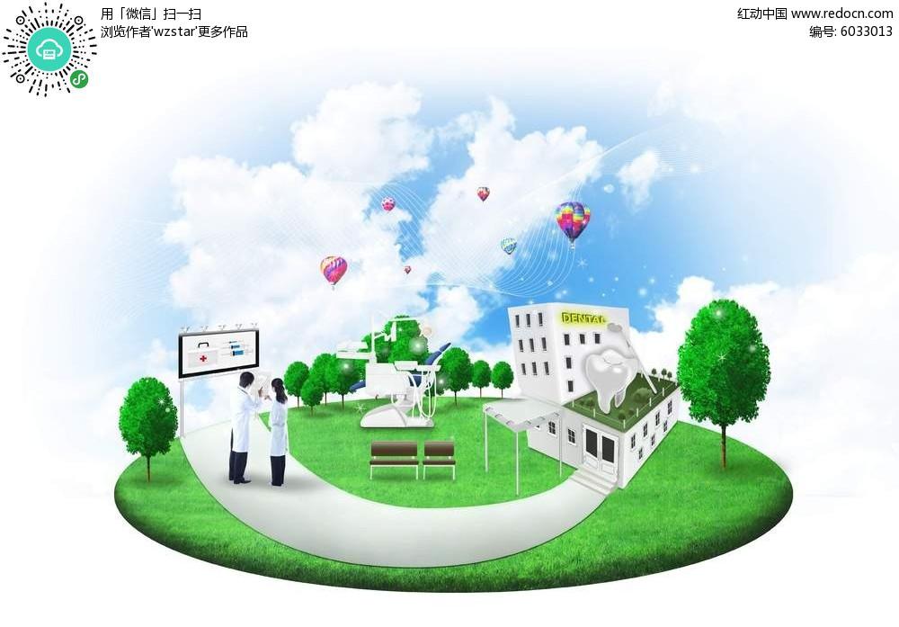 绿色环保家园背景素材
