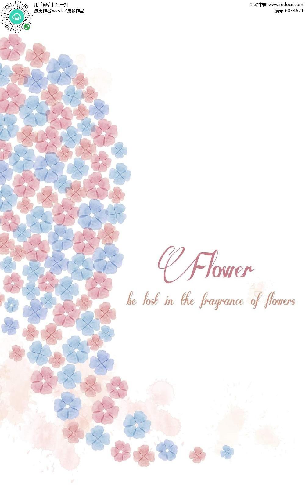 清新花卉贺卡封面设计