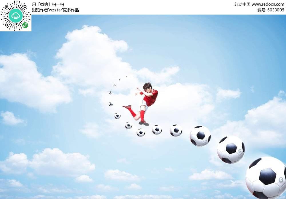 天空白云足球背景素材