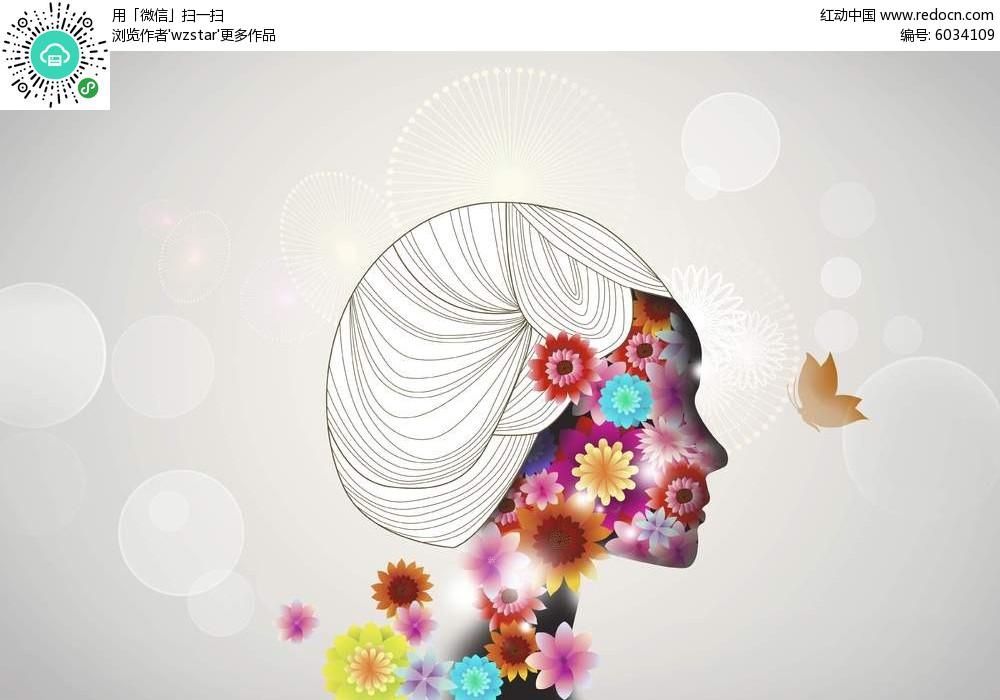 唯美气质女人花朵海报背景素材