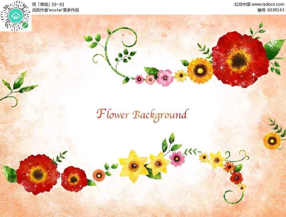 红色花边贺卡封面设计图片