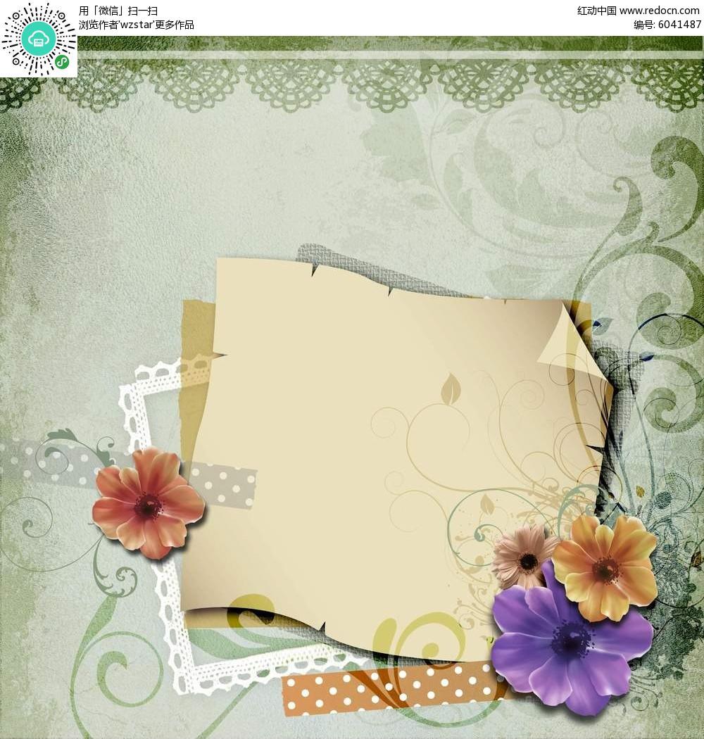 花朵边框同学录内页设计
