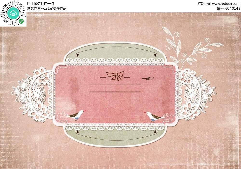 花卉小鸟贺卡封面设计