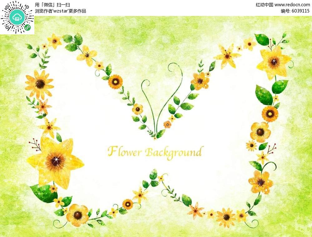 蝴蝶花边贺卡封面设计