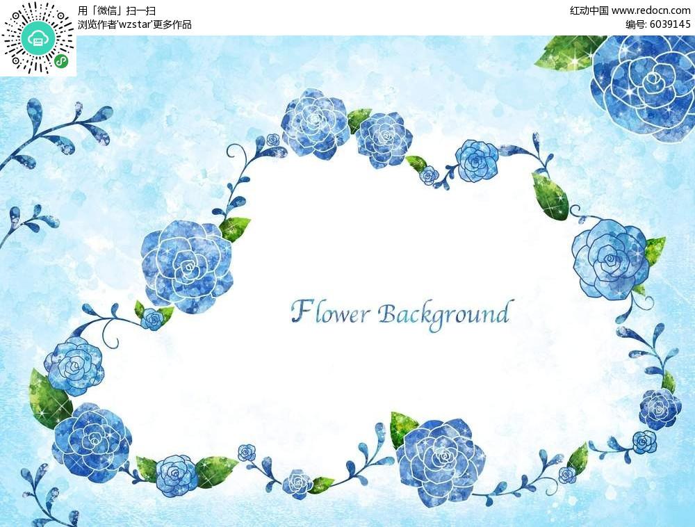 清新蓝色花边贺卡封面设计