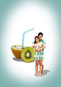 水果广告海报素材