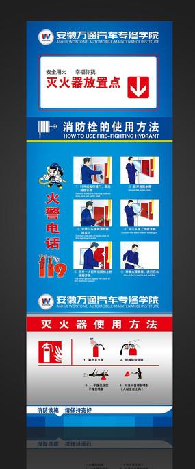 消防栓贴纸