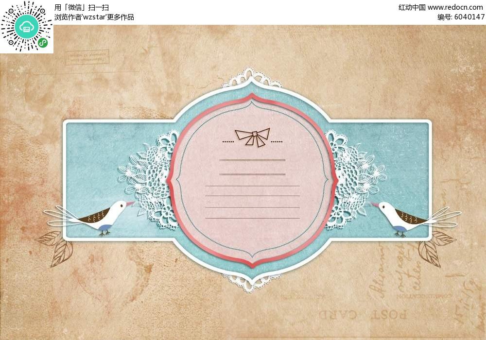 小鸟层次贺卡封面设计