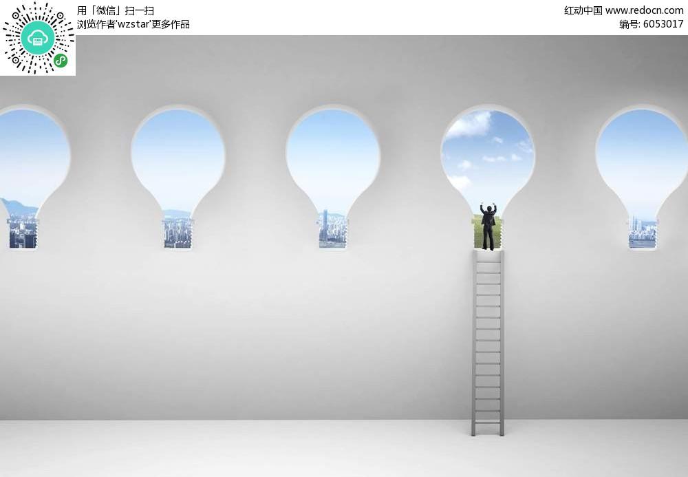 灯泡窗户创意海报背景素材PSD免费下载 编号6053017 红动网