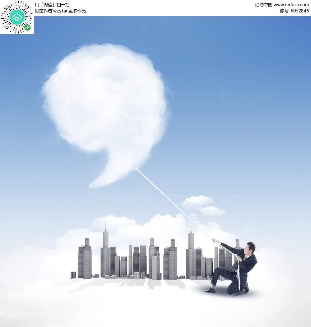 逗号云朵创意海报背景素材图片