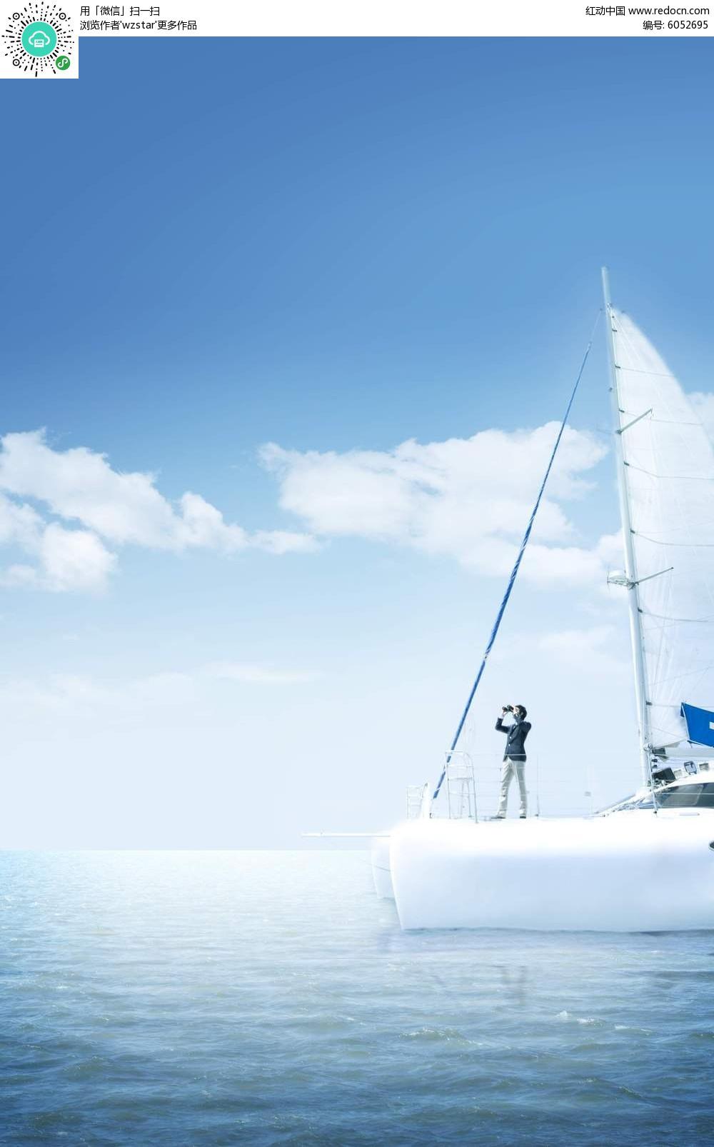 海上眺望商务海报背景素材
