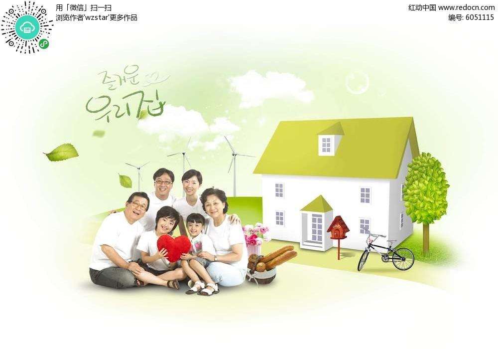 卡通风格一家人背景素材