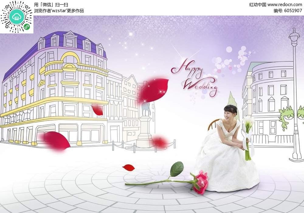 卡通街景婚纱照模板psd免费下载_其他素材