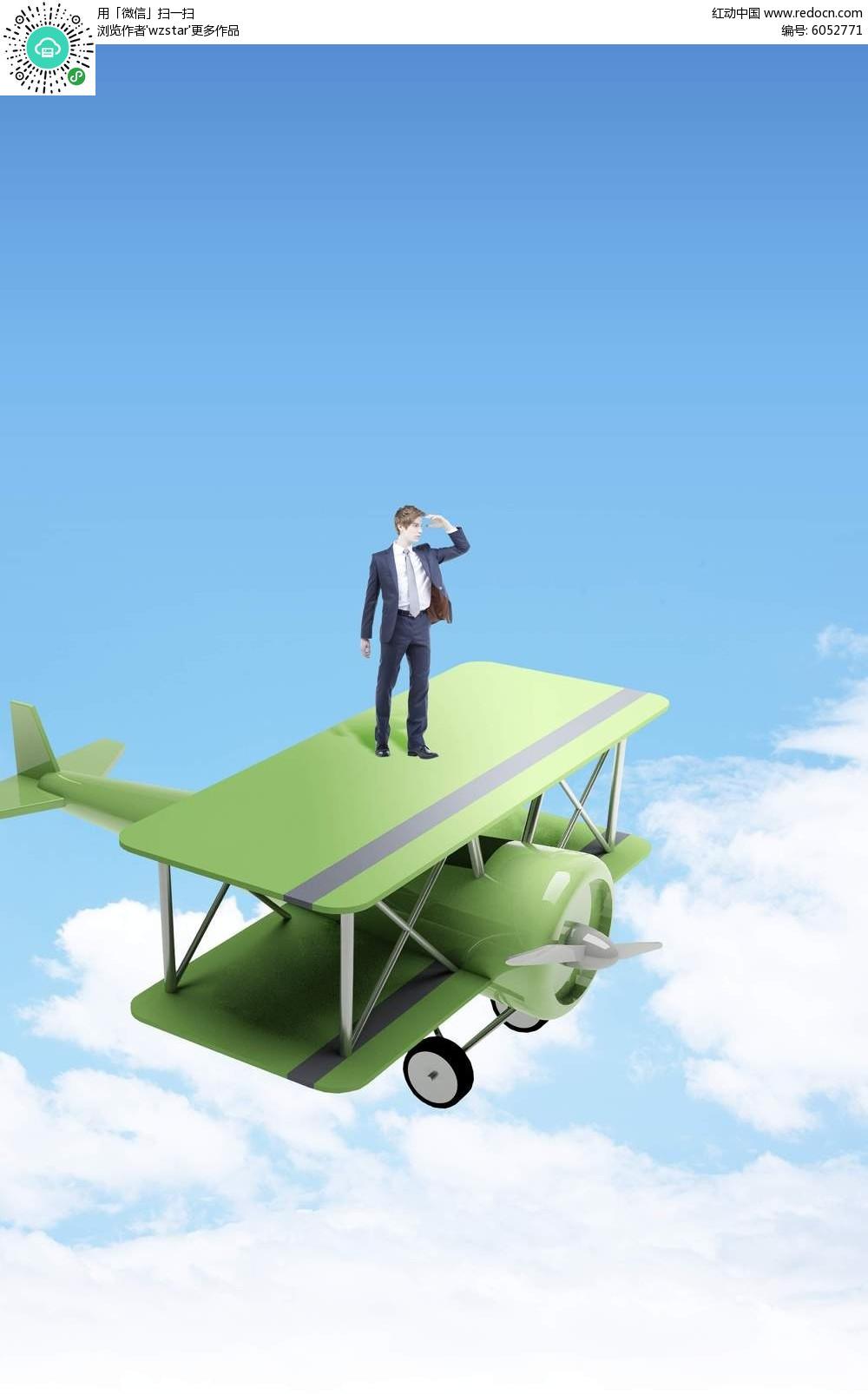 立体绿色飞机背景素材