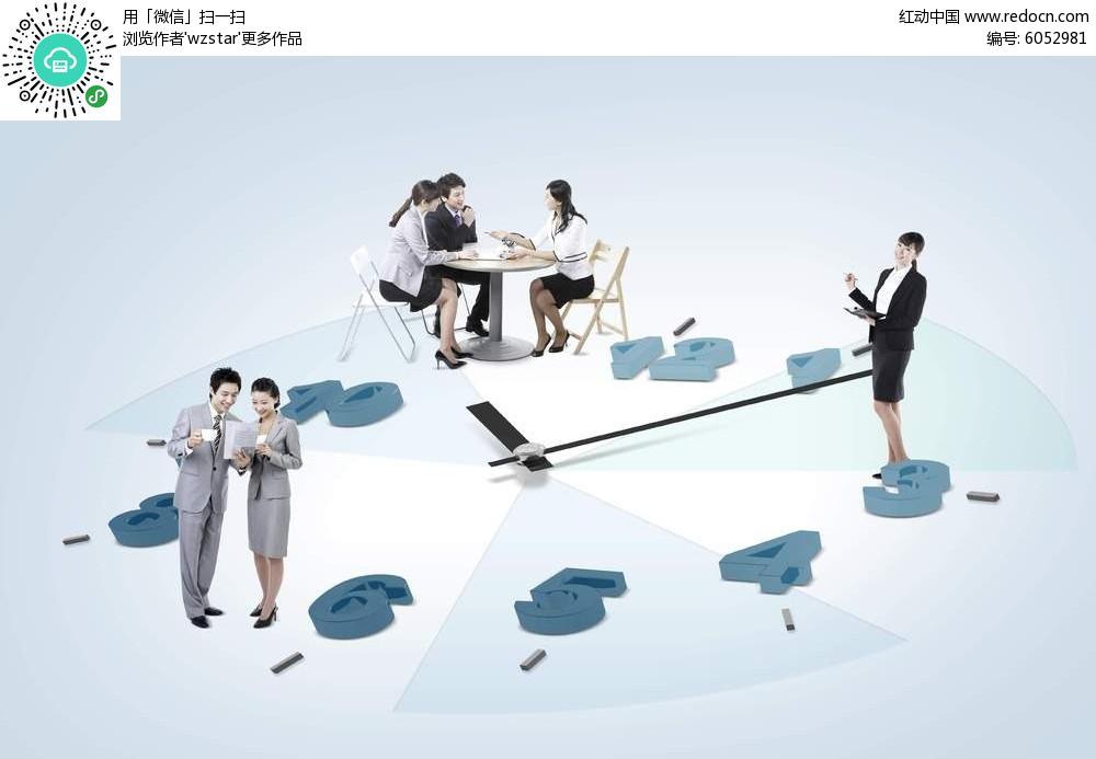 时钟上工作的人商务背景素材psd免费下载_红动网