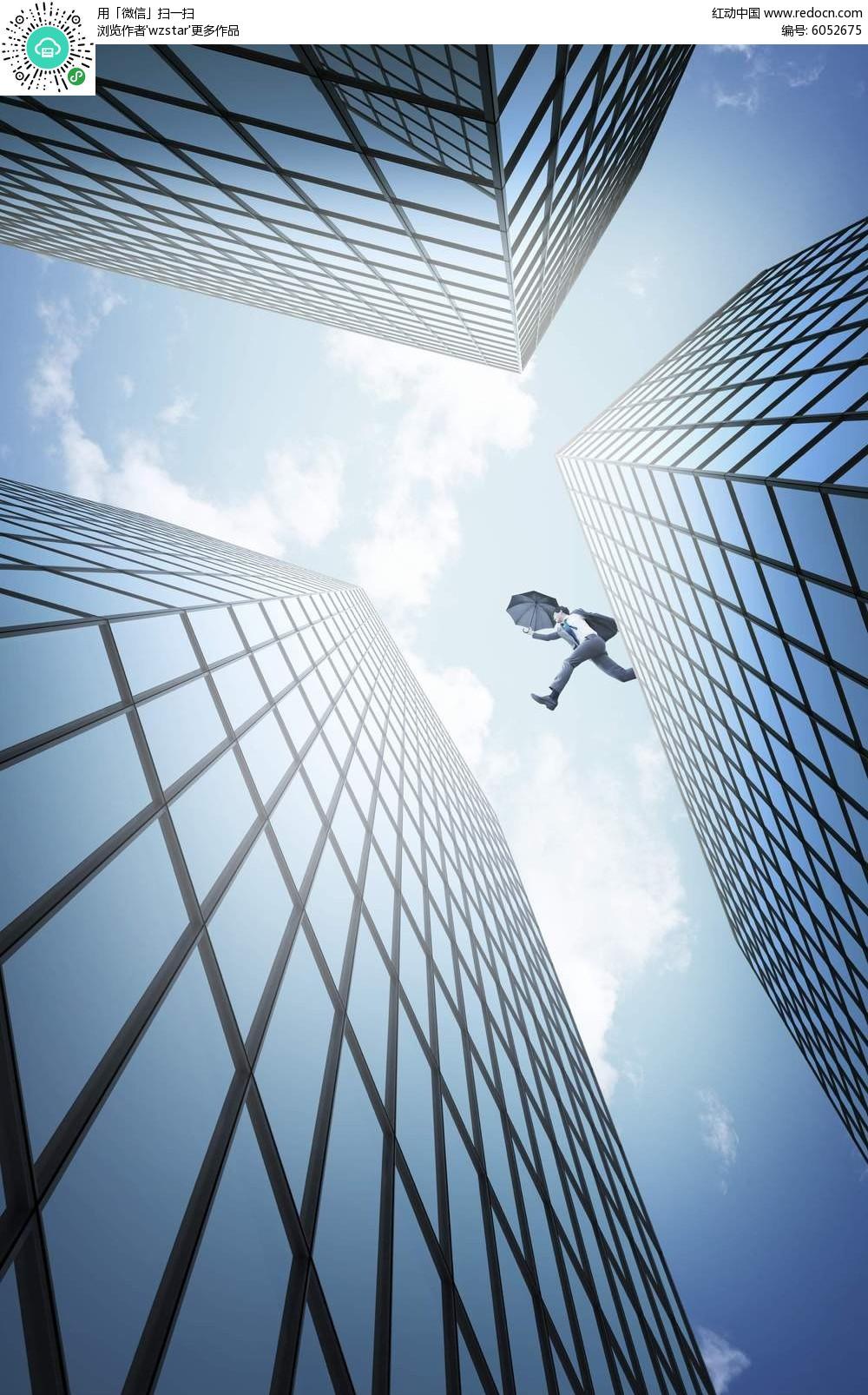 跳跃高楼大厦商务海报背景素材