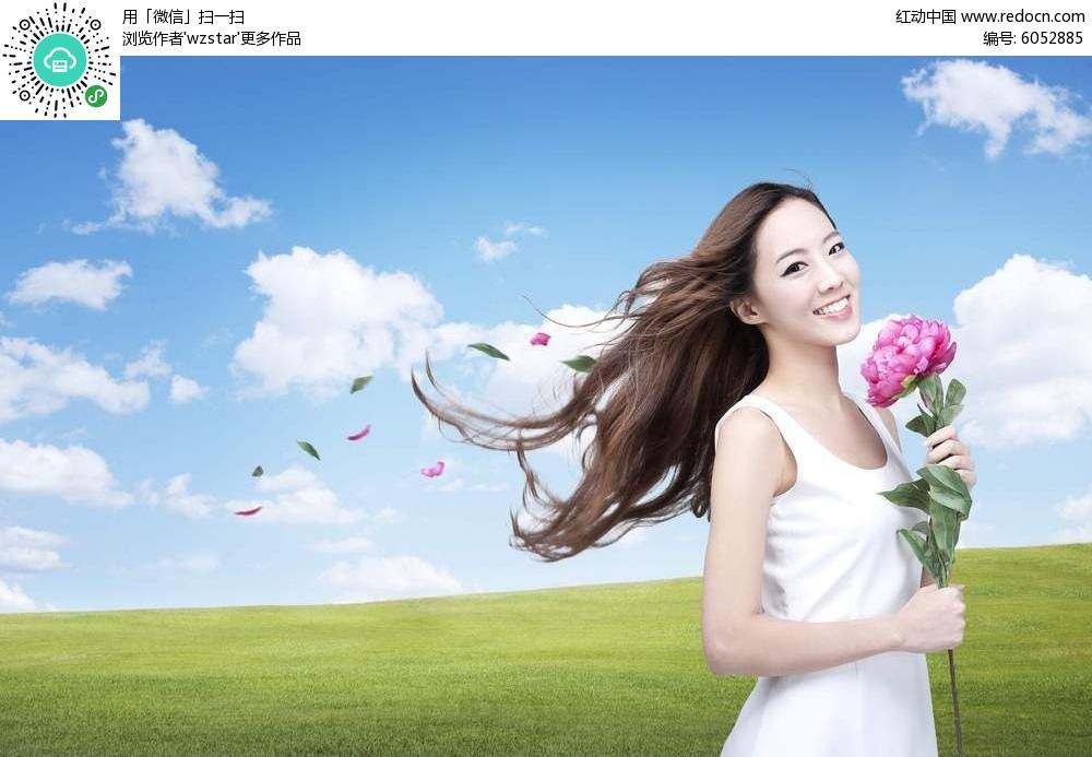 唯美美女手拿鲜花海报背景素材