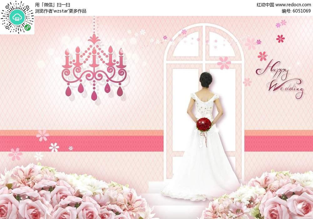 新娘背影婚纱照模板