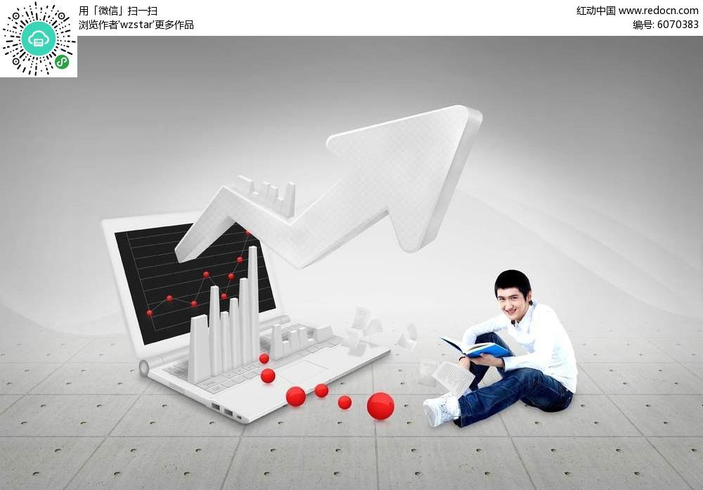 白色上升箭頭信息生活海報背景素材