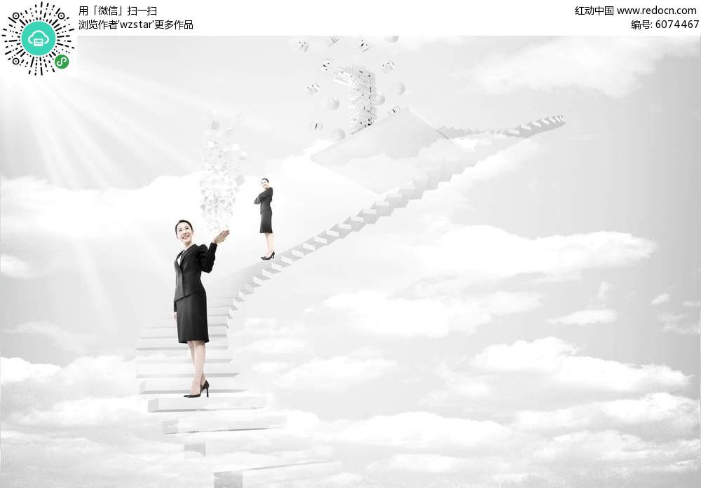 白色阶梯商业海报背景素材PSD免费下载 编号6074467 红动网图片