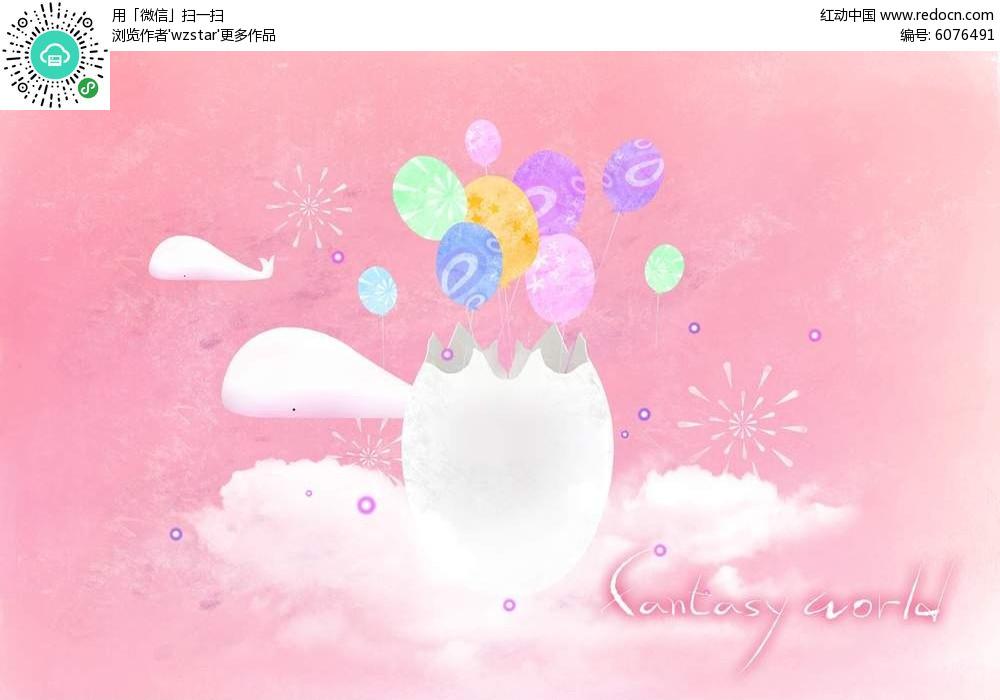 彩色气球卡通背景素材