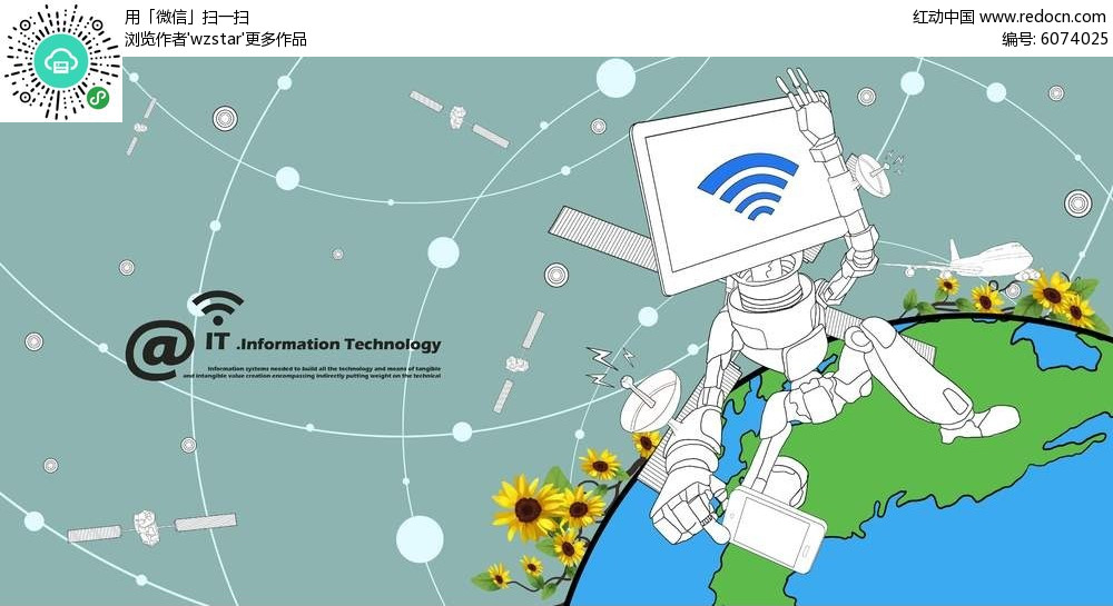 地球上的机器人卡通海报背景素材