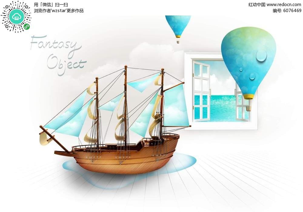 帆船卡通背景素材