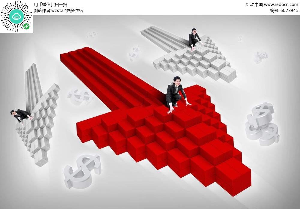 免费素材 psd素材 psd广告设计模板 其他 红色箭头商务海报背景素材