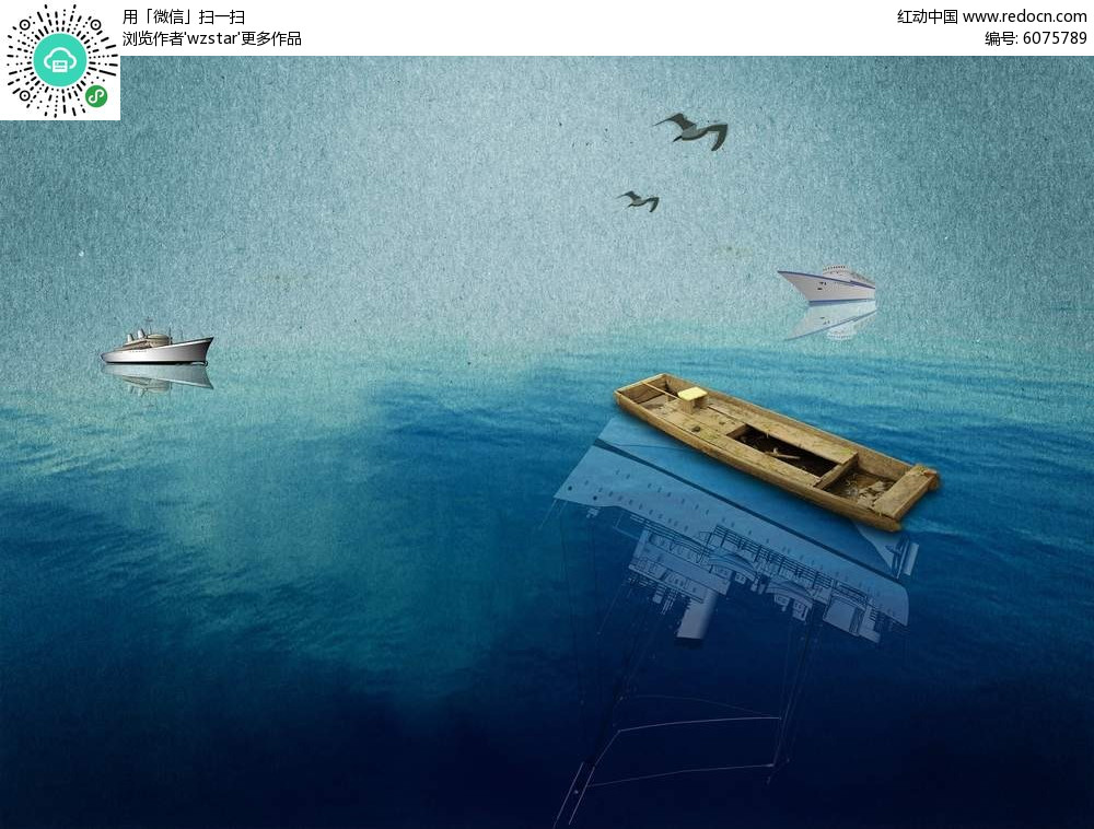 简约海上商务海报背景素材图片