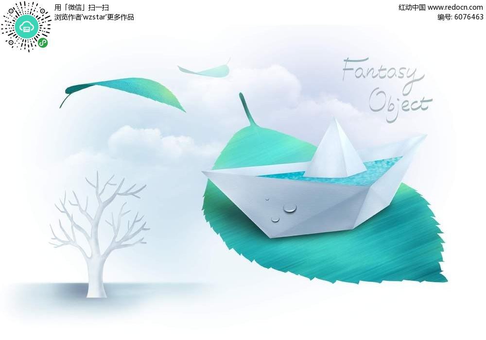 关于水彩海报背景图片