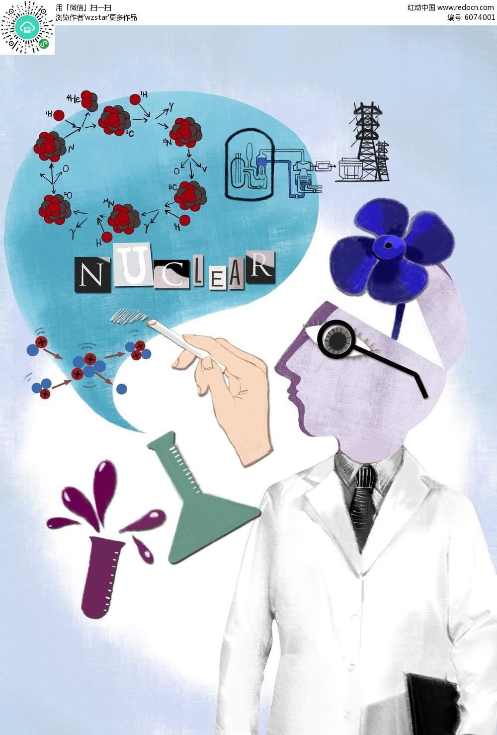 科学实验卡通海报背景素材