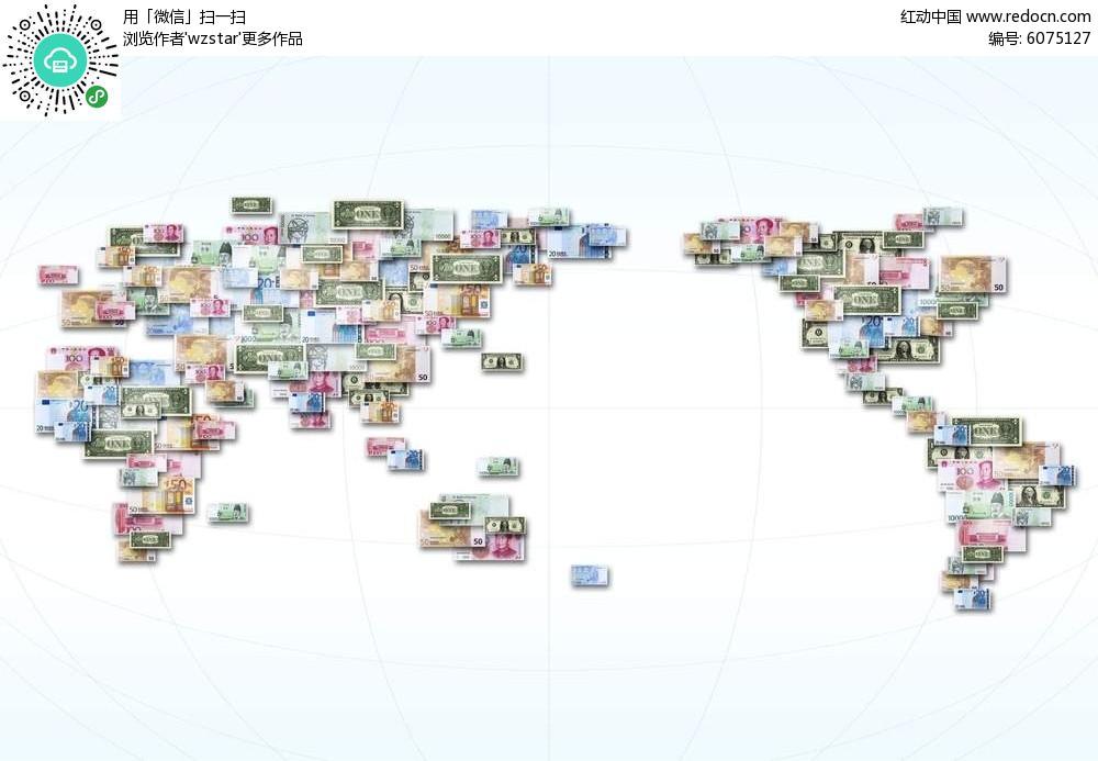 纸钞创意世界地图商务海报背景素材